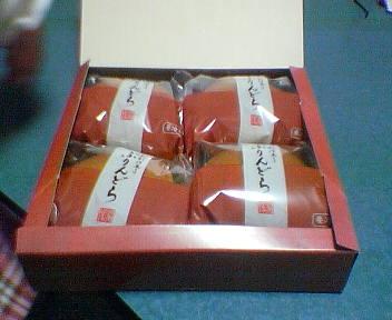 P1000263.JPG