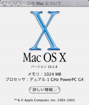 1GB001