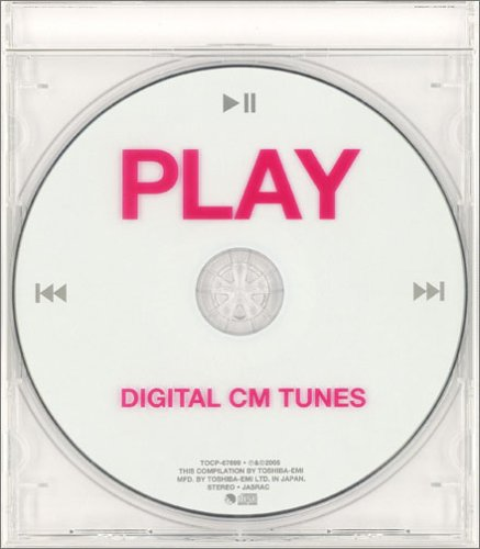 playdigital